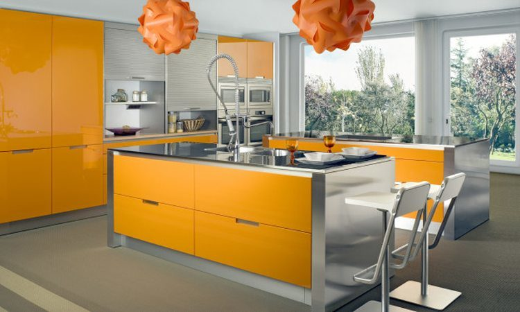 How Design Kitchen